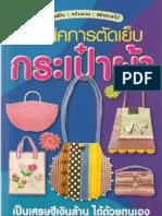 Beauty Bag 01