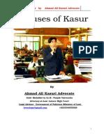 Geniuses of Kasur