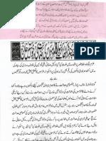 Aqeeda Khatm e Nubuwwat AND ISLAM-Pakistan-KE-DUSHMAN_213923