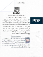 Aqeeda Khatm e Nubuwwat AND ISLAM-Pakistan-KE-DUSHMAN_214313