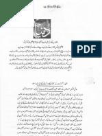Aqeeda Khatm e Nubuwwat AND BADBUDAR MASHRA_214815