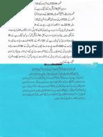 Aqeeda Khatm e Nubuwwat AND BADBUDAR MASHRA_215607