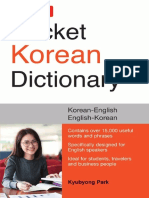 [Kyubyong_Park]_Tuttle_Pocket_Korean_Dictionary__K(z-lib.org).pdf