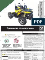 Rukovodstvo-po-ekspluatacii-STELS-650-800-850-GUEPARD
