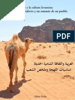 324428808-El-arabe-y-la-cultura-levantina-un-resumen-de-un-dialecto-y-un-sumario-de-un-pueblo.pdf