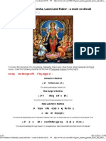Great Mantras of Ganesha, L...
