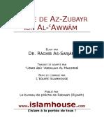 fr_Az-Zubayr_Ibn_ElAwwam