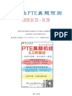 01.23-01.29-pTe.pdf