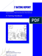 CRR Training Manual
