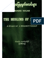 The Muslim of Bumar (MOSHE YEGAR) Part-I