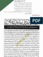 Aqeeda Khatm e Nubuwwat AND ISLAM-Pakistan-KE-DUSHMAN_222242