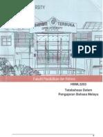 HBML a Dalam Pengajaran Bahasa Melayu