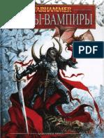 Grafy-vampiry_8R.pdf