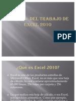 Ejercicio 1 Entorno Del Trabajo de Excel 2010