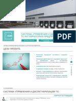 prez32.pdf