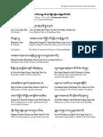 Samantra-Badra-Prayer_2