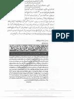 Aqeeda Khatm e Nubuwwat AND ISLAM-Pakistan-KE-DUSHMAN_222933
