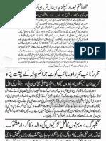 Aqeeda Khatm e Nubuwwat AND ISLAM-Pakistan-KE-DUSHMAN_223628