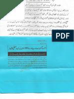 Aqeeda Khatm e Nubuwwat AND ISLAM-Pakistan-KE-DUSHMAN_230735