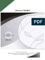 deebot-d76