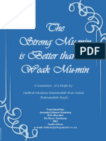 the_strong-mu_min_is_better.pdf