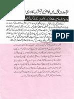 Aqeeda Khatm e Nubuwwat AND ISLAM-Pakistan-KE-DUSHMAN_200733