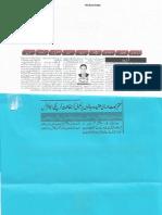Aqeeda Khatm e Nubuwwat AND FIKRI JIHAD _201952