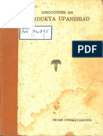 Mandukya Upanishad with Gaudapada's Karika