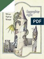 Исландские сказки ( PDFDrive.com ).pdf