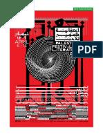 PalFest 2019 Report