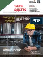 demo-81389.pdf