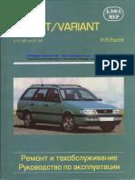 VW_Passat_Variant_1988-1996.pdf