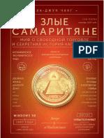 41392345.a4.pdf
