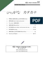 Practica Hiragana Katakana Ingles.pdf