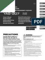 yamaha-yas-207.pdf