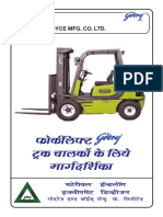 Forklift Training Hindi