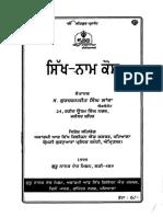 Sikh-Naam Kosh - Adv. Gurcharanjeet Singh Lamba Tract No. 489