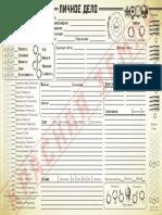 ST6299 Личное дело.pdf