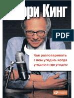 9089350.pdf