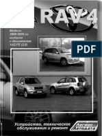 Toyota_RAV4_2000-2005_LG_Carinfo.com.ua.pdf