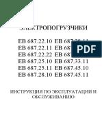 ev687.pdf