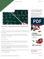Pinyin read way