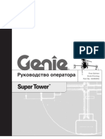 Super tower ru