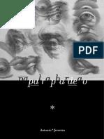AntonioEprints.pdf