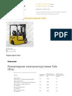 product_19560.pdf