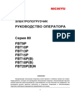 manual-nichiyu-electric-forklift-fbt9p-10p-13p-15p-16pb-18pb-20pbn-series80-rus-sklad.ru