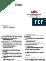 instrukcia_Impuls-20.pdf