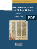 Khan-The_Tiberian_Pronunciation_Tradition-vol_I.pdf