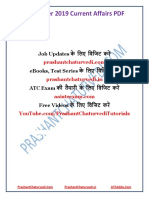 Current-Affairs-December-2019-PDF-prashantchaturvedi.com_