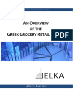 An-overview-of-the-Greek-grocer - Unknown